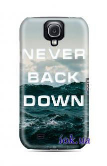 Чехол QCase на Galaxy S4 - motivation never back down