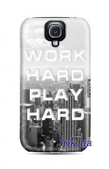 Чехол QCase на Galaxy S4 - motivation work hard