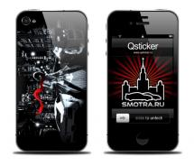 Наклейка на iPhone 4 - Smotra2