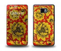Наклейка Qsticker на Samsung Galaxy S2 - Hohloma Yellow